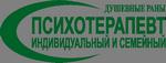 AlexPsy-psychotherapy