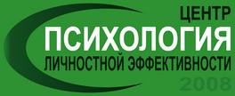 Logo-Psy-Center-m